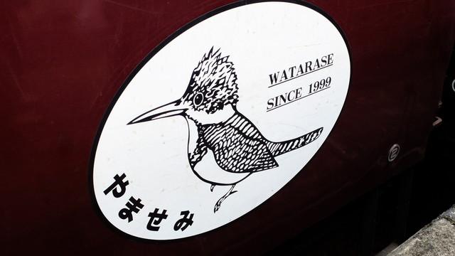 20160515__nestsspaceblog_watarase_TOP.JPG