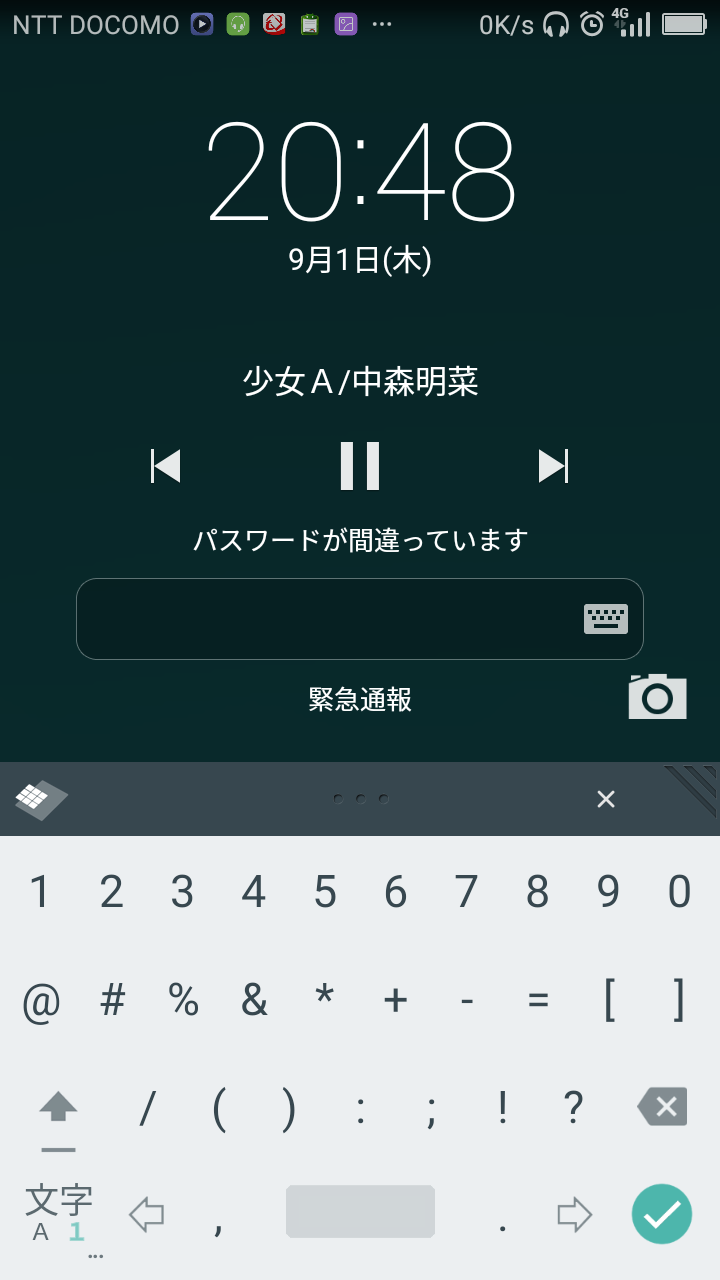 20160901_P8Lite_Android6-0upgrade2.png