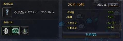 11745.jpg