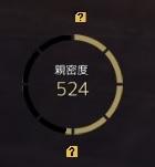 12790.jpg