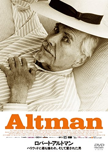 アルトマン