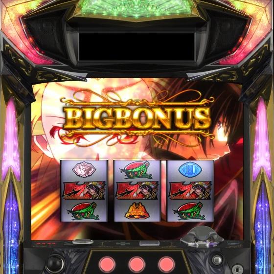 体験無料のパチンコ&スロットオンラインゲーム『777タウン.net』 サミーのパチスロ機「パチスロコードギアス反逆のルルーシュR2」が登場‼