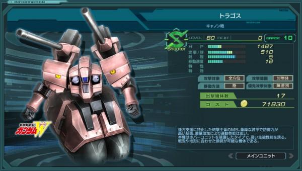 基本無料のブラウザ戦略シミュレーションゲーム『ガンダムジオラマフロント』 ガンダムWユニットを入手できるリミテッドクエスト-潜入、月面基地-を開催‼