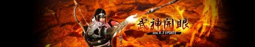基本無料のオンラインRPGの到達点『黒い砂漠』 アップデート「武神開眼」を本日より実装…‼