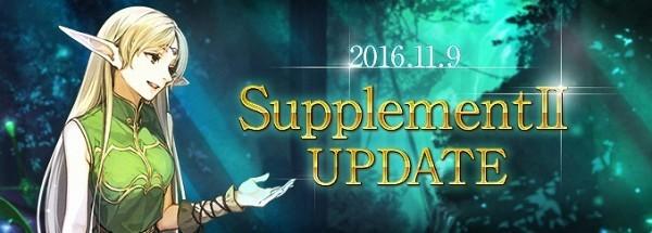 基本無料のネオクラシックMMORPG『ロードス島戦記オンライン』 本日よりアップデート「Supplement II」を実装…‼