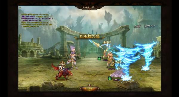 基本無料のブラウザ王道ファンタジーRPG『ワールドエンドファンタジー』 お気に入りの英霊をさらに強化できる「英霊進化・スキル学習」機能を実装…‼