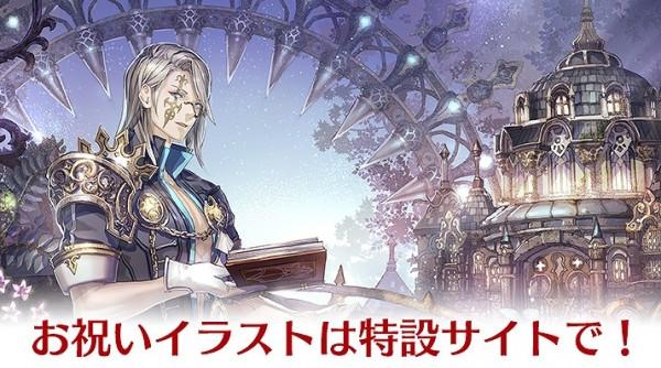 基本プレイ無料の新作2DファンタジーMMORPG『Tree of Savior(ツリーオブセイバー)』 お祝いイラスト第6弾!六七質氏の作品を公開したよ~