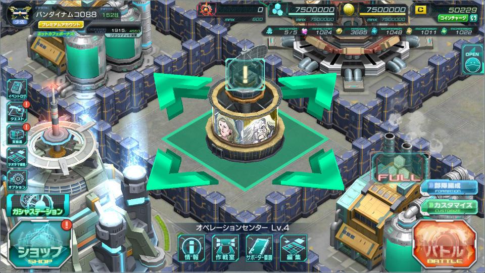 基本プレイ無料のブラウザ戦略シミュレーションゲーム『ガンダムジオラマフロント』 ララァ・スンが手に入るコラボキャンペーン「運命の邂逅」を開催したよ~!!