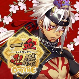 新作ブラウザシミュレーションゲーム 『一血卍傑-ONLINE-』
