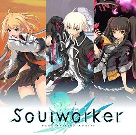 基本プレイ無料のアニメチックアクションRPG『ソウルワーカー』