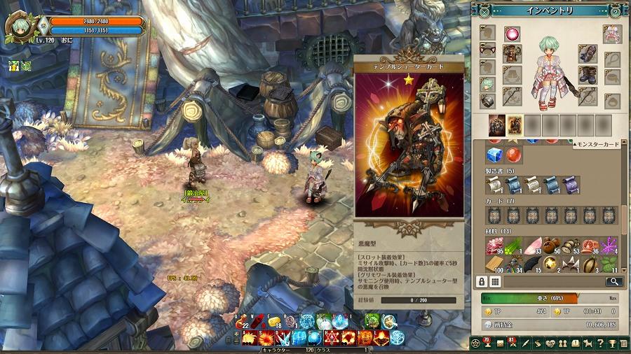 基本プレイ無料の新作2DファンタジーMMORPG『Tree of Savior(ツリーオブセイバー)』 本日より正式サービスを開始したよ~!!