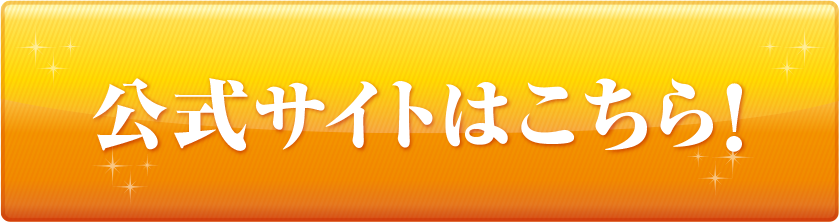 基本プレイ無料の新作ブラウザ3D MMORPG 『月華美人~七つの神器~』