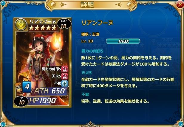 基本プレイ無料のブラウザ戦略カードバトルRPG『魔戦カルヴァ』 本日より新カードパック「火・棘・祭」を販売したぞ~!