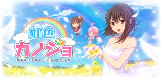 基本プレイ無料の新作ブラウザ育成シミュレーションゲーム 『虹色カノジョ2d』