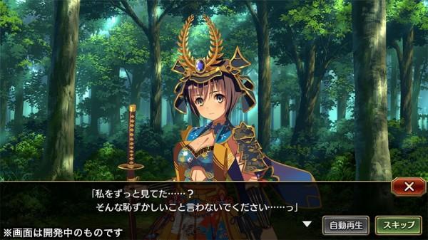基本プレイ無料のブラウザ戦国王道RPG『戦国プロヴィデンス』 お気に入りの戦姫を自分好みに育成できる新機能「絆レベル」の登場だぜ~!