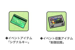 基本プレイ無料のブラウザ戦略シミュレーションゲーム『シューティングガール』 朝戸未世が「リトルアーモリー」より参戦したぞ
