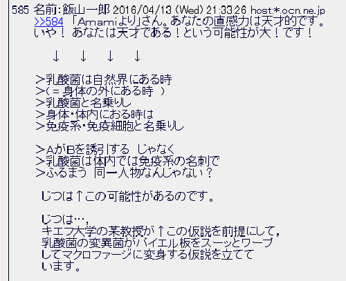 2016041400002.png
