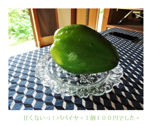 2016080900001.png