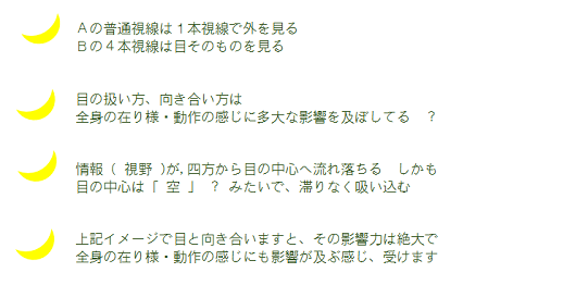 2016090600003.png