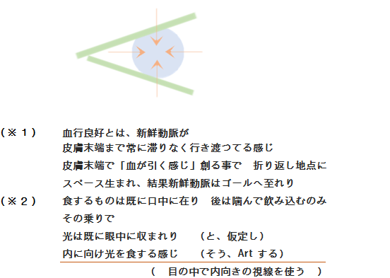 2016091600007.png