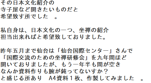 2016091600010.png