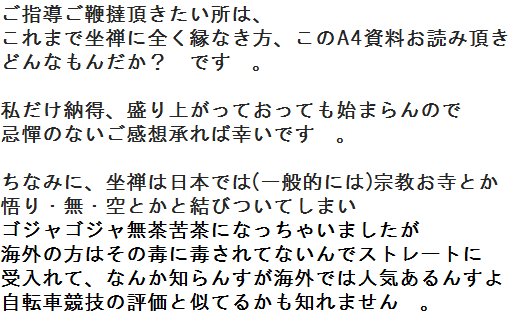 2016091600011.png