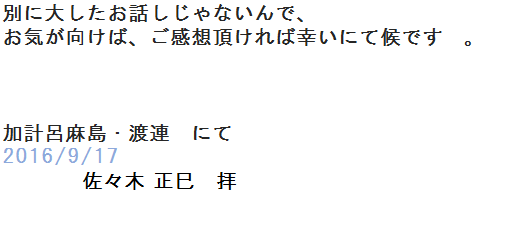 2016091600012.png