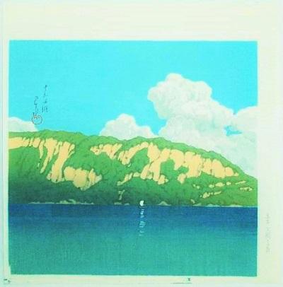 Kawase_Hasui-Haibara_Fan_Shop_Series-Lake_Towada-00033774-030113-F06.jpg