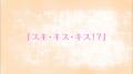 スクリーンショット (782)