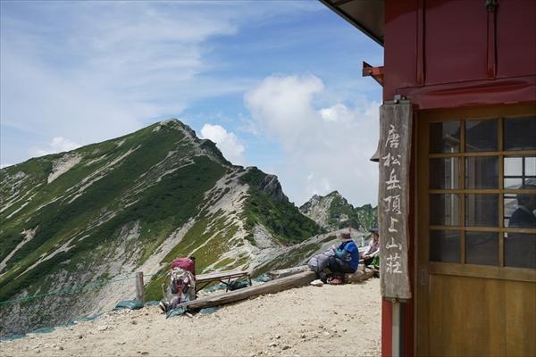 八方尾根から唐松岳へ登る