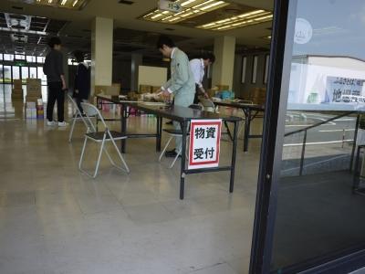 熊本地震支援⑤
