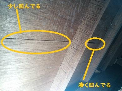 IMG_20160504_091227[1]