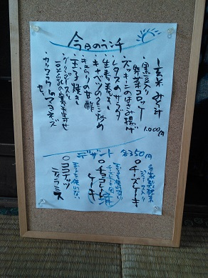 IMG_20160704_115138[1]