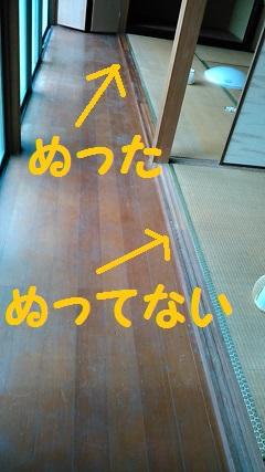 KIMG0383[1]