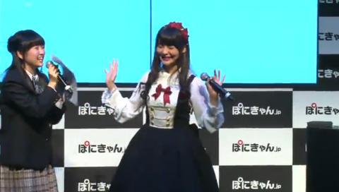 【AnimeJapan2016】1日目 ぽにきゃんブース「無彩限のファントム・ワールド」ステージ