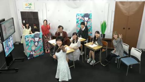 TVアニメ「あまんちゅ!」キャスト発表会