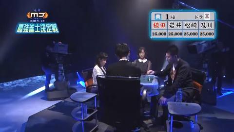 【エキシビジョン】 セガMJプレゼンツ 第2回テレ玉杯 最強雀士決定戦