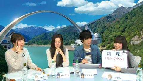 TVアニメ「クロムクロ」ニコニコ生放送~推して参る!~其ノ参