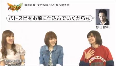 【1週間限定】アニメマシテ 2016年4月18日(月)放送分(MC:松嵜麗×原紗友里)