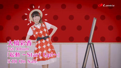 【大橋彩香】 1st Album『起動 〜Start Up!〜』リード曲 MusicVideo「ABSOLUTE YELL」short ver.