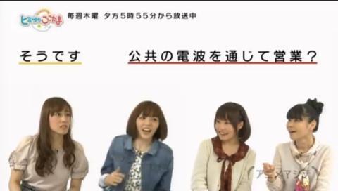 【1週間限定】アニメマシテ 2016年4月25日(月)放送分(MC:松嵜麗×原紗友里)