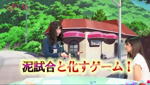 【だがしかし】「ミッドナイトDA・GA・SHI SHOW 特別編 ~喫茶エンドウに集合な!~」告知PV【きゃにめ特典】