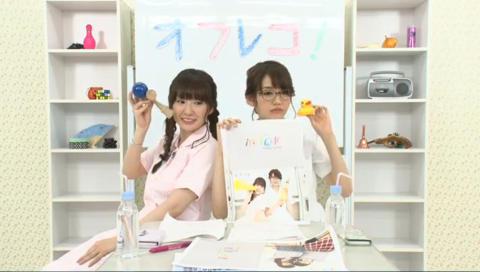 照井春佳・藤井ゆきよ『はるかとゆきよのオフレコ!Vol.1』DVD発売記念特番