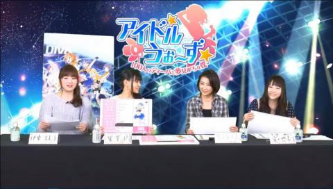 アイドルうぉーず公式生放送!in AbemaTV FRESH!