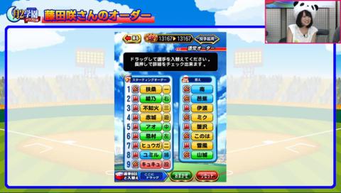 【実況パワフルプロ野球】月2(ゲッツー)学園パワプロ部 第6回