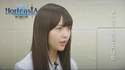【オルタンシア・サーガ –蒼の騎士団-】 インタビューPV 上坂すみれ篇