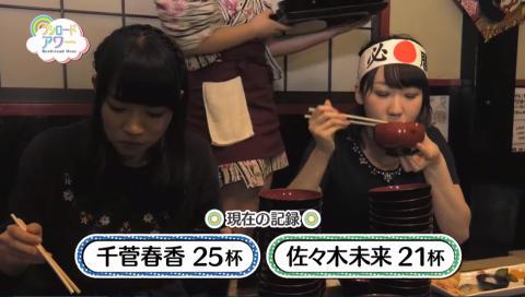 月刊ブシロードTV(5/12放送)