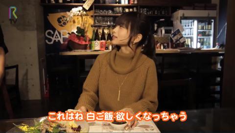 RTV#11 とろける食感のとろさば料理専門店「SABAR 銀座店」を 声優の立花理香さんがリポートします!