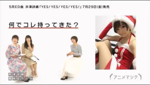 アニメマシテ 2016年5月23日(月)放送分(MC:高橋美佳子×後藤沙緒里)