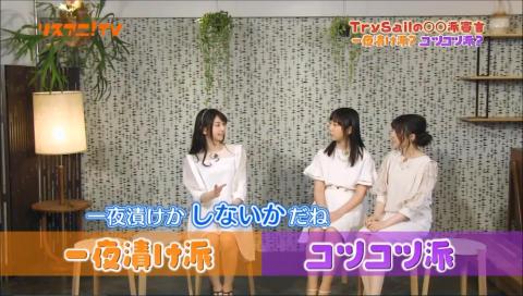 リスアニ!TV  TrySail(雨宮天 麻倉もも 夏川椎菜)  特集